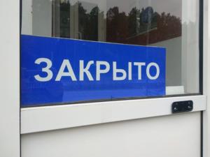 «Началась битва за выживание». Уральские компании готовы начать массовые сокращения