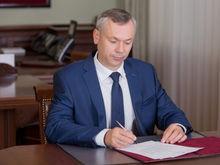 Травников подписал антикризисный план поддержки региональной экономики. Список мер