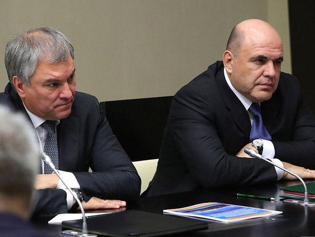 Вячеслав Володин и Михаил Мишустин