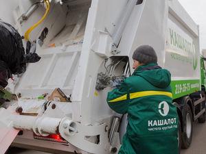 Рециклинговая компания пересчитает плату за мусор компаниям, приостановившим работу