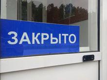 Число корпоративных банкротств на Урале снизилось. Надолго ли?
