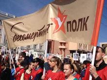 «Бессмертный полк» все же может пройти по Красноярску