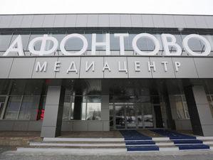 У телекомпании «Афонтово» будет новый владелец