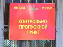 Список КПП на автодорогах Красноярского края пополнился 4 новыми точками