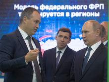 Иннопром-2020 все-таки состоится. В новом формате