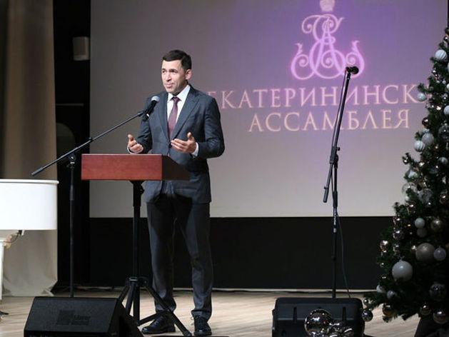 Стартовал сбор заявок на получение статуса благополучателя Екатерининской Ассамблеи-2020