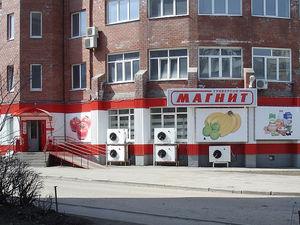 В историческом здании на Кировке в Челябинске откроется «Магнит» с кафе