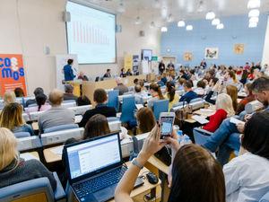 6‑я сибирская онлайн-конференция по интернет‑торговле товарами и услугами: e‑sib 2020