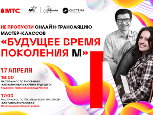 Красноярских подростков научат писать и оформлять книги