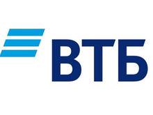 Private Banking ВТБ запускает серию онлайн-конференций для VIP-клиентов