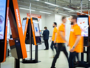 Оборот «Ситилинк» превысил отметку в 100 млрд рублей
