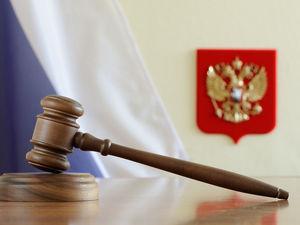 В Екатеринбурге выписали очередной штраф за фейковую новость о COVID-19