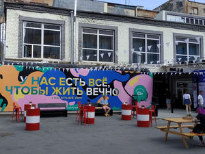 Владелец крупных концертных площадок Екатеринбурга может потерять бизнес