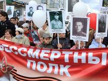 Парад Победы и шествие «Бессмертного полка» в Красноярске перенесли