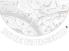 Запущена онлайн-карта работающего малого бизнеса в Новосибирске