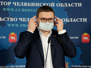 Текслер продлил режим ограничений в Челябинской области до 30 апреля