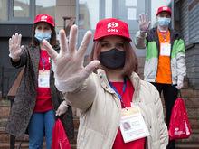 Выксунский металлургический завод присоединился к акции нижегородских волонтеров #МыВместе