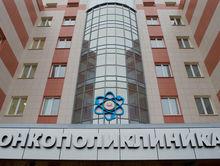 В Челябинске возбуждено уголовное дело из-за поставок в онкоцентр контрафакта за 23 млн