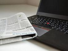 На нижегородского журналиста завели уголовное дело за фейки про коронавирус