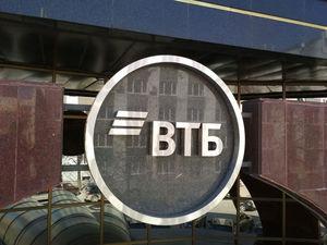 ВТБ начал выдачу кредитов на зарплату компаниям среднего бизнеса