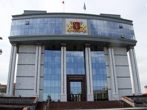 На треть меньше плана. Свердловский бюджет теряет доходы и тормозит стройки соцобъектов