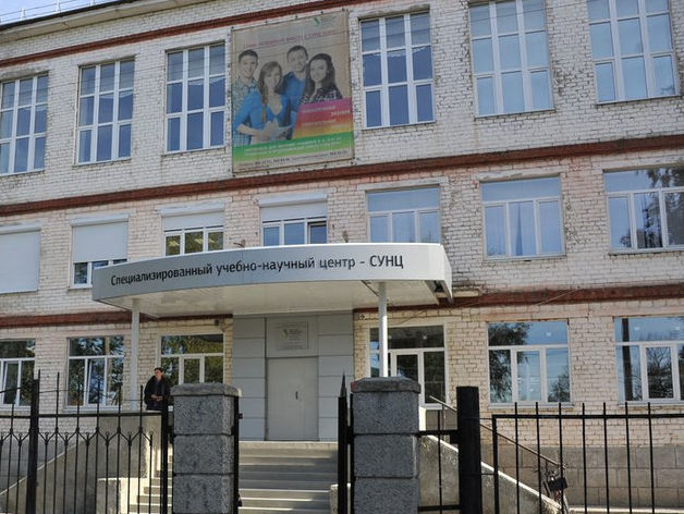 СУНЦ УрФУ вошел в рейтинг