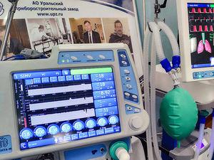 Свердловские больницы получат аппараты ИВЛ только в следующем месяце