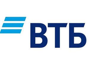 ВТБ в Нижнем Новгороде выдал первый кредит на ипотеку под 6,5%