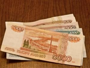 Самозанятым выплатят по 5 тыс. руб. в качестве поддержки. Как их получить?
