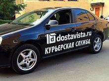 Авито со следующей недели запускает Достависту в Красноярске