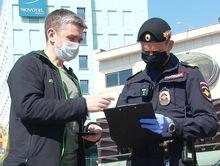 Красноярск на треть обеспечил себя электронными пропусками