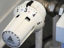 Названа точная дата отключения отопления в Новосибирске