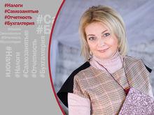 Проект о снижении ставки УСН, или Напрасные надежды – Елена Герасименко, «БухгалТерра»