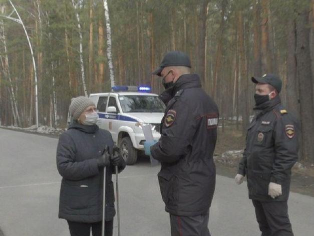 Екатеринбург готовится к усилению ограничительных мер по COVID-19