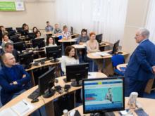 «Время вкладывать в себя». УрГЭУ запустил онлайн-курсы дополнительного образования