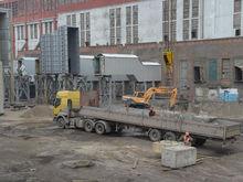 На Красноярской ТЭЦ-1 готовятся к установке электрофильтров