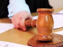 Экс-руководителя красноярского УДИБ выпустили на свободу за 250 тысяч