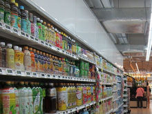 В Екатеринбурге закрыли продуктовый из-за плохой дезинфекции. Анонсировав масочный режим