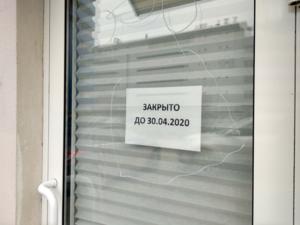 10 тыс. сотрудников останутся без работы. Туристические агентства Урала уходят с рынка