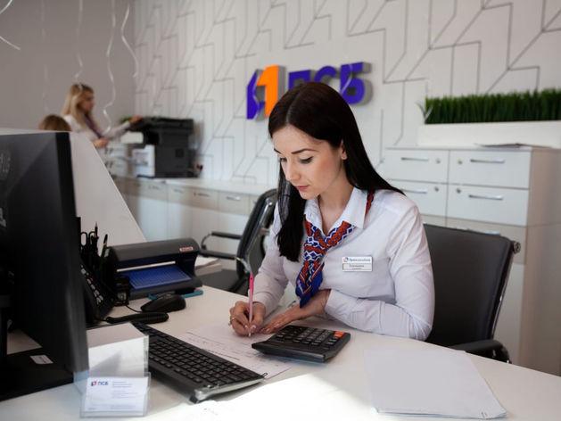 Промсвязьбанк оформил первую ипотеку под 6% годовых в Свердловской области