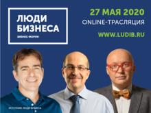 Игорь Манн и Николас Коро бесплатно выступят перед бизнесменами
