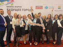 Издание «Деловой квартал-Челябинск» в лицах и цифрах