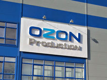 Уральские предприниматели cмогут бесплатно изучить рынок e-commerce с экспертами Ozon