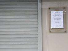 Уральским предпринимателям отказывают в выдаче кредитов на зарплаты