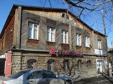 В Челябинске на продажу выставлен объект культурного наследия
