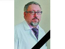 Заместитель главврача нижегородской больницы умер от коронавируса