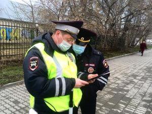 Автоинспекция тестирует на Екатеринбурге приложение для поиска нарушителей самоизоляции