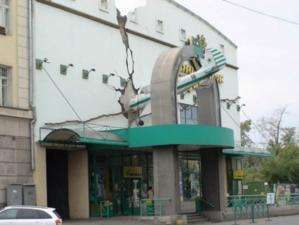 «Пятерочку» в здании киноцентра «Пикра» откроют второй раз