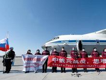 На SynergyOnlineForum китайские врачи поделятся опытом борьбы с коронавирусом