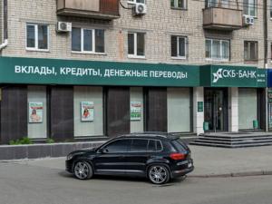 Уральский СКБ-Банк закроет треть офисов сети
